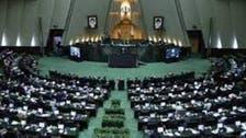 حقوق زنان ایرانی قربانی دعوای لوایح و مصوبات دولت و مجلس