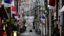 Experts agree to ease COVID-19 curbs in Tokyo but warn of risks: Minister
