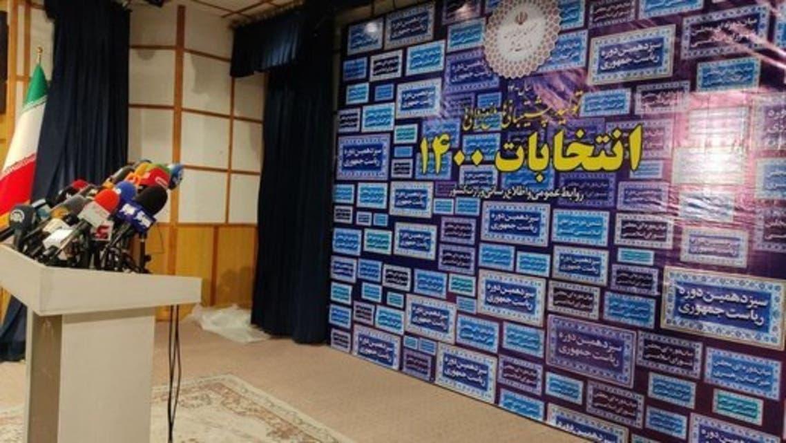انتخابات ایران1400