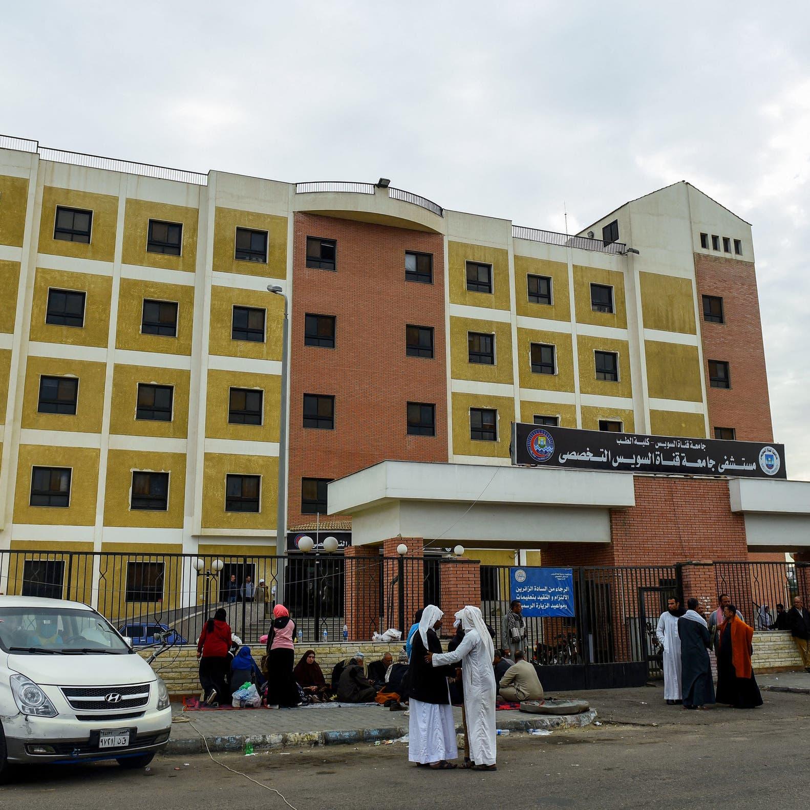 مصر تنفي إعلان الطوارئ بمستشفيات سيناء لاستقبال جرحى غزة