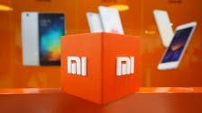 US government removes Xiaomi from blacklist