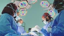 سعودی خاتون ڈاکٹر سرجن شوہرکے ساتھ ایک آپریشن تھیٹرمیں خدمات انجام دینے پر سراپا مسرت