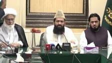 پاکستان میں جمعرات کوعیدالفطر منانے کا اعلان