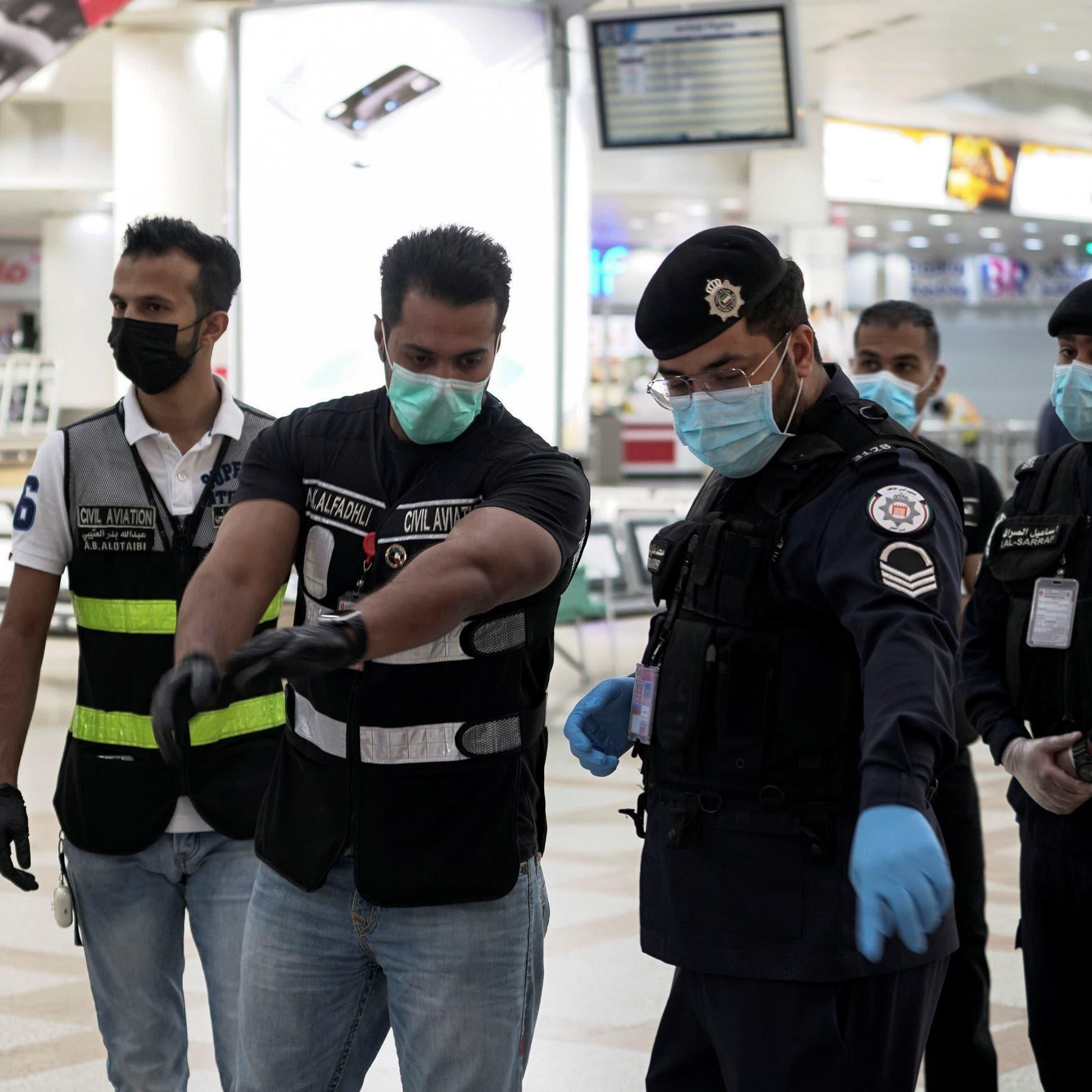 ديوان المحاسبة الكويتي يكشف غياب خطة حكومية لإدارة الأزمات