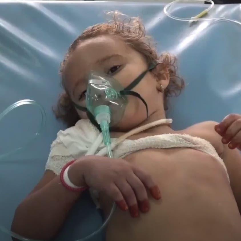 فيديو.. قناص حوثي يستهدف طفلة في الرابعة من عمرها