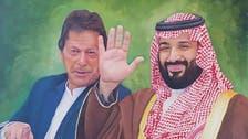 محمد بن سلمان اور عمران خان کی ملاقات کی پینٹنگز بنانے والی پاکستانی آرٹسٹ سے ملیے