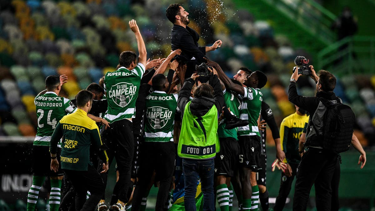 سبورتينغيحسم لقب الدوري البرتغالي لأول مرة منذ 19 عاماً
