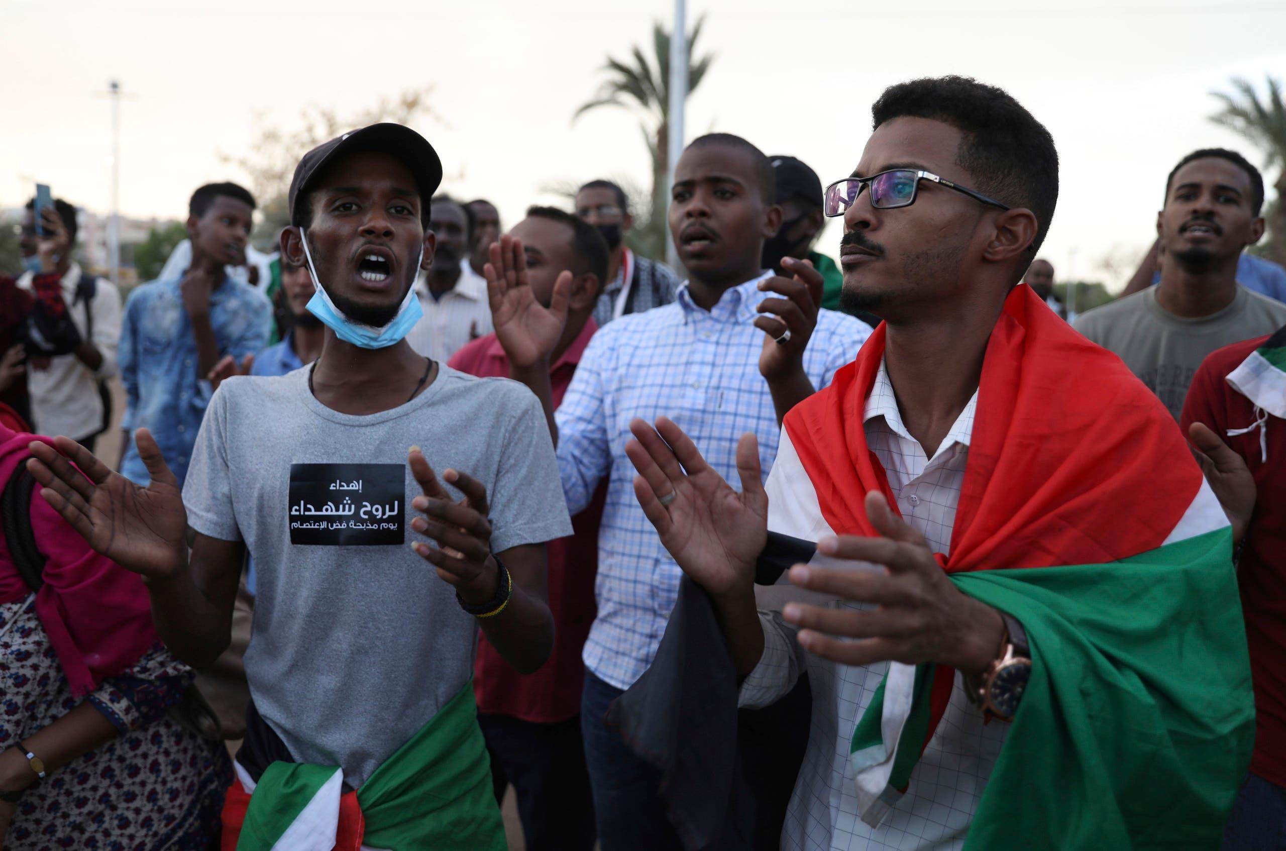 تظاهرات ذكرى فض الاعتصام بالسودان