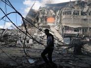 الأمم المتحدة تدعو حماس للكف عن إطلاق الصواريخ