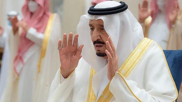 Saudi Arabia's King Salman, Crown Prince Mohammed bin Salman perform Eid prayers