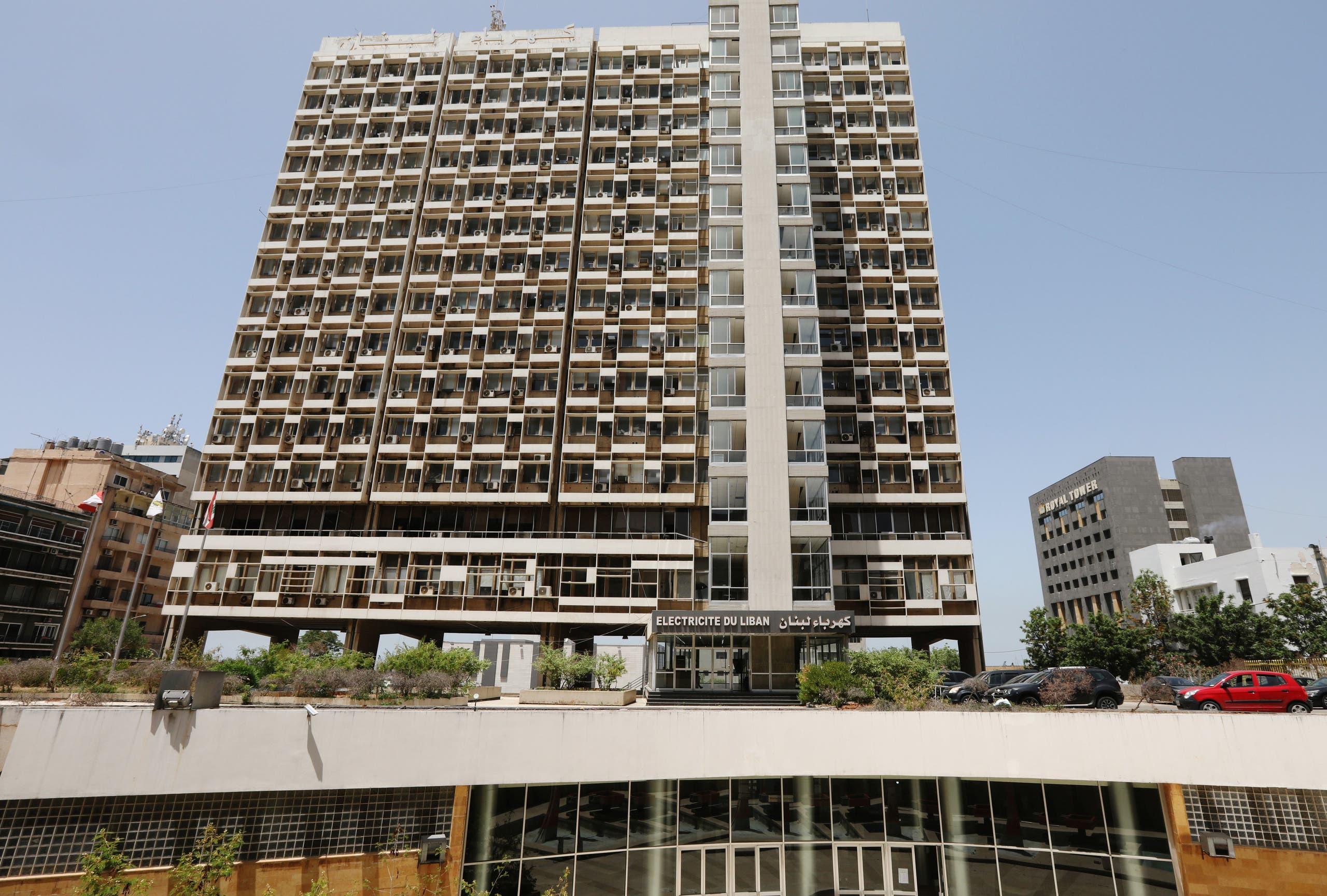 مبنى مؤسسة  الكهرباء في لبنان (رويترز)