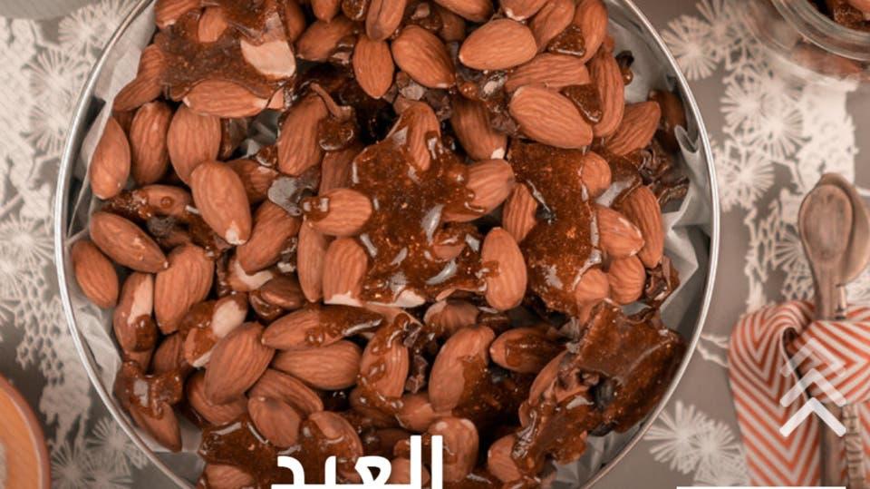الأفغان يستقبلون العيد بالمكسرات والحلويات الشعبية