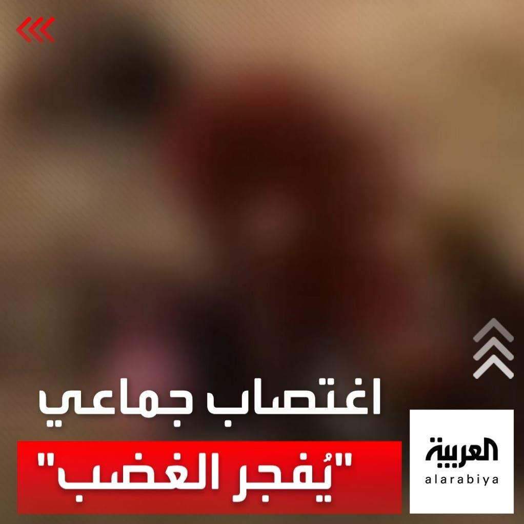 جريمة اغتصاب جماعي لفتاة تشعل الغضب في السودان