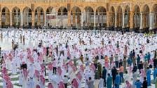 تصاویر: حرمین شریفین میں کووڈ پروٹوکول کے تحتنماز عید کے روح پروراجتماع