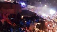 السعودية.. انفجار أسطوانات غاز بمطعم يتسبب بوفاة وإصابة 7