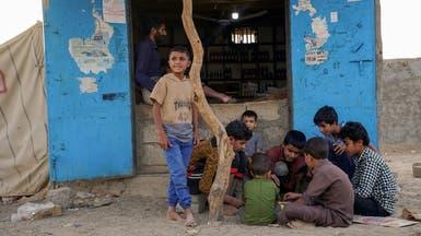 العيد في اليمن.. الحوثي يلغّم المتنزهات والحدائق