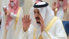سعودی فرماں روا نے نیوم اور ولی عہد نے ریاض میں نماز عید ادا کی