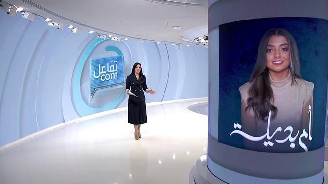 تفاعلكم: مروة كرم تتألق في رمضان وأفلام العيد في مأزق!