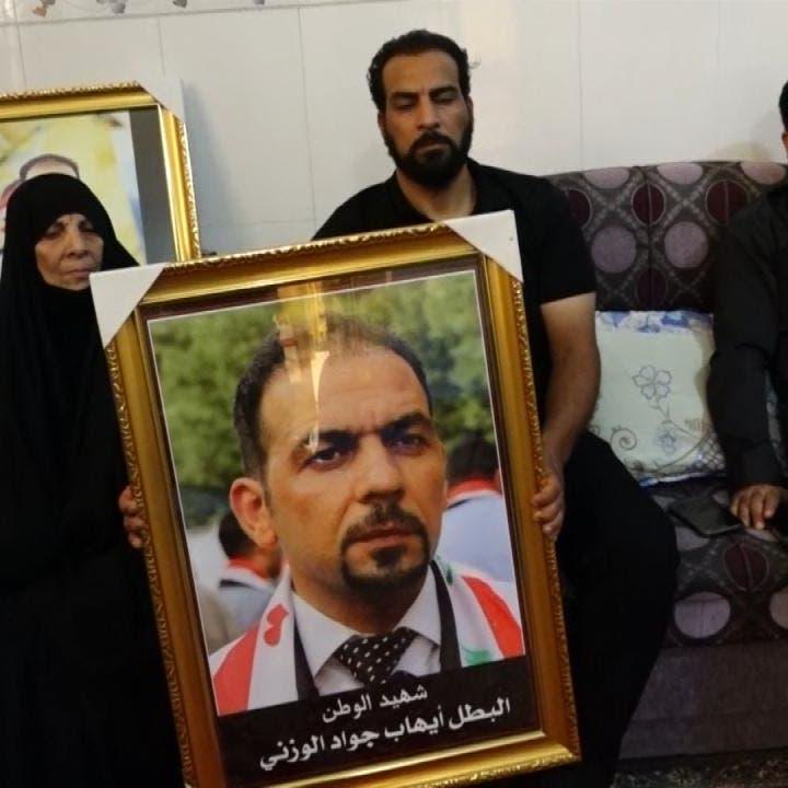 أم ناشط كربلاء القتيل:ابني ضحية ميليشيا الخطف الإيرانية