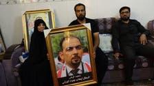 مادر فعال عراقی ترور شده: پسرم را شبهنظامیان وابسته به ایران کشتند