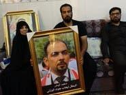 والدة ناشط عراقي قتيل: ابني راح ضحية ميليشيات إيران