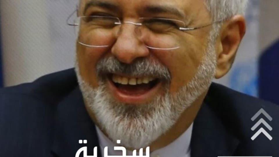 سخرية من عرض ظريف مراقبة انتخابات الرئاسة السورية
