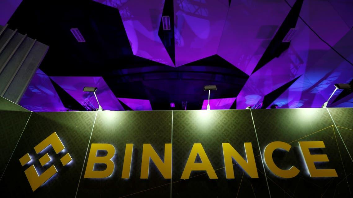 منصة Binance للعملات المشفرة