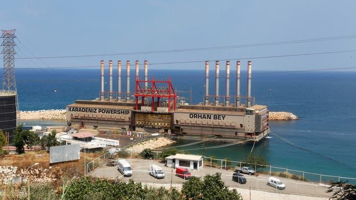شركة تركية تقطع الكهرباء عن لبنان وسط مخاوف من ظلام دامس