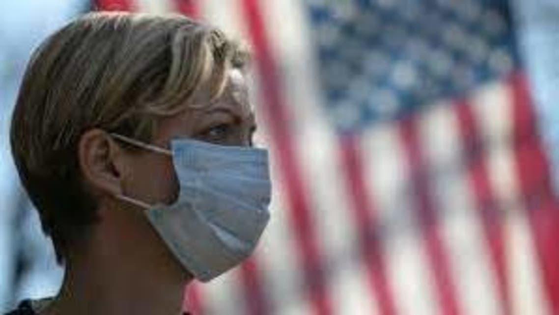 US easing mask wearing