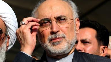 إيران.. وزير الخارجية السابق ينضم لبورصة الانتخابات
