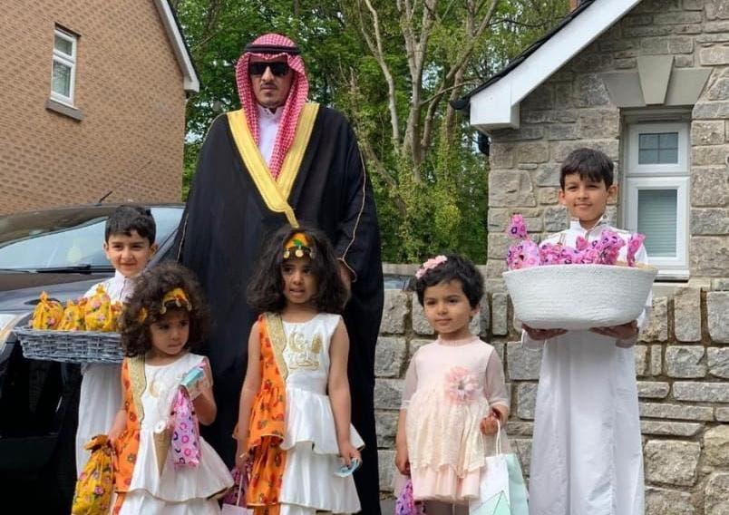 احتفال الاسر السعودية في بريطانيا
