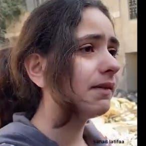 بالدموع.. فتاة فلسطينية تبكي غزة: نحن أطفال لماذا يقتلوننا؟