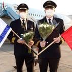 اماراتی فضائی کمپنیوں اتحاد اور فلائی دبئی نے تل ابیب کے لیے پروازیں منسوخ کردیں