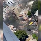 غزہ سے تل ابیب پر راکٹ حملے میں متعدد اسرائیلی ہلاک وزخمی،تباہی کی ویڈیو جاری