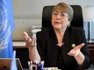 المفوضة الأممية تحض إسرائيل وحماس على خفض التصعيد