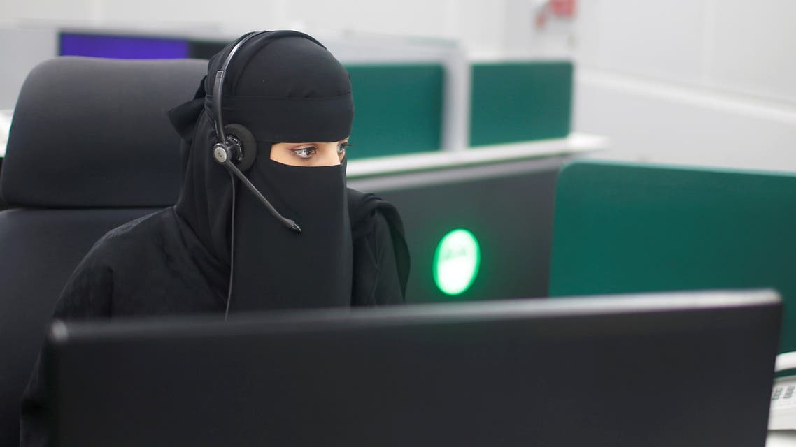 A Saudi woman in the workplace in the holy city of Mecca, Saudi Arabia August 29, 2017. (Reuters)