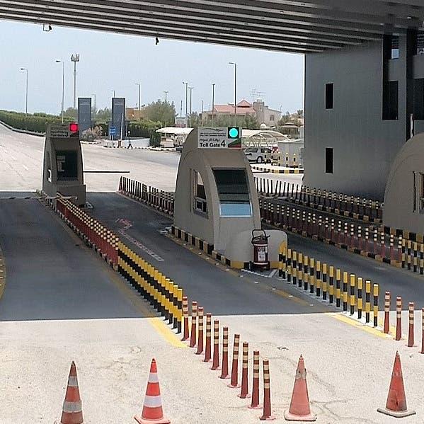 مشروع جواز سفر صحي للمسافرين براً بين السعودية والبحرين
