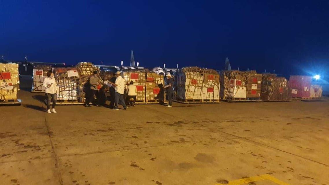 مساعدات المغرب