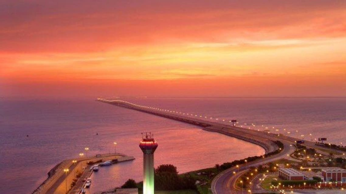 King Fahd Causeway, a bridge connecting Bahrain and Saudi Rabia. (King Fahd Causeway Authority)
