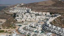 ناروے کے پنشن فنڈ نےاسرائیل کی16کمپنیوں میں سرمایہ کاری سے ہاتھ کھینچ لیا