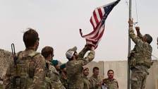 ترتيبات بلمساتها.. غوام تعرض استقبال حلفاء واشنطن الأفغان
