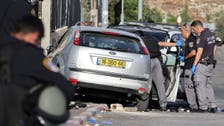 Several injured in east Jerusalem car-ramming attack: Israel police