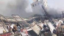 صنعا کے ایک تجارتی مرکزمیںخوفناک آتش زدگی