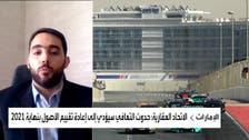 الاتحاد العقارية للعربية: تعافي القطاع سيؤدي إلى إعادة تقييم الأصول بنهاية 2021