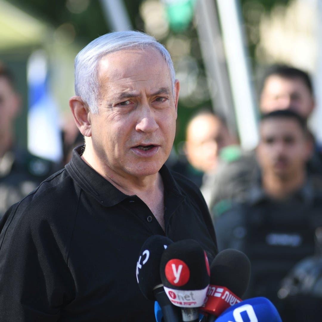 Israeli's Netanyahu says 'will take time' before Gaza fighting ends