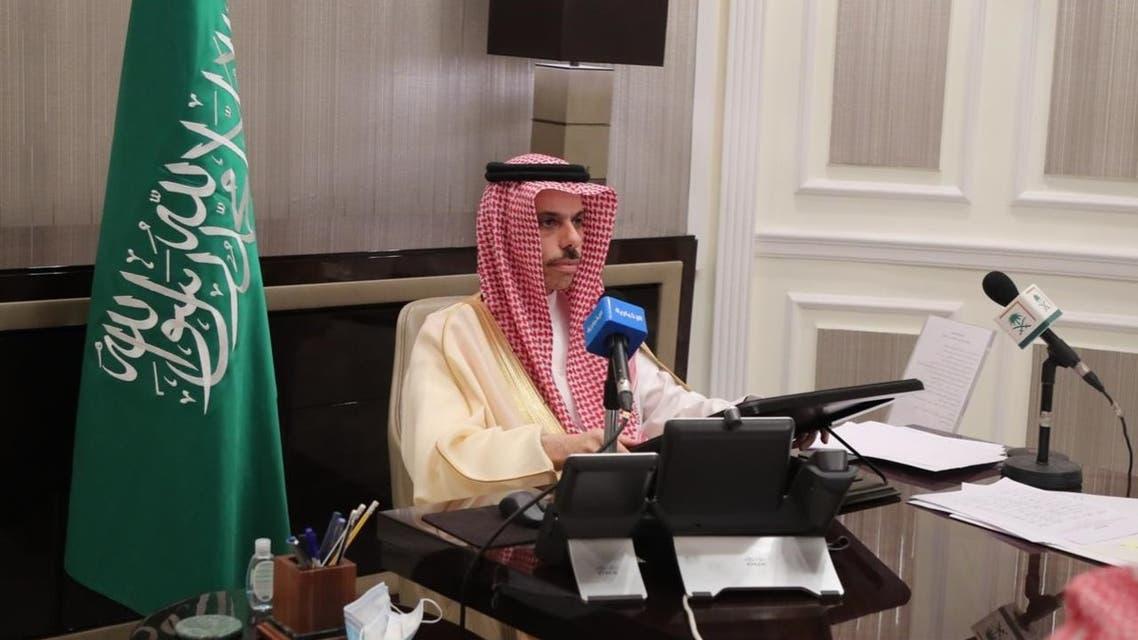 السعودية لأمير فيصل بن فرحان يرأس اجتماع وزراء خارجية دول #منظمة_التعاون_الإسلامي الطارئ لبحث التطورات في #فلسطين. #واس_عام