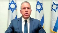 Israel envoy tells UNSC conflict was 'premeditated' by Hamas