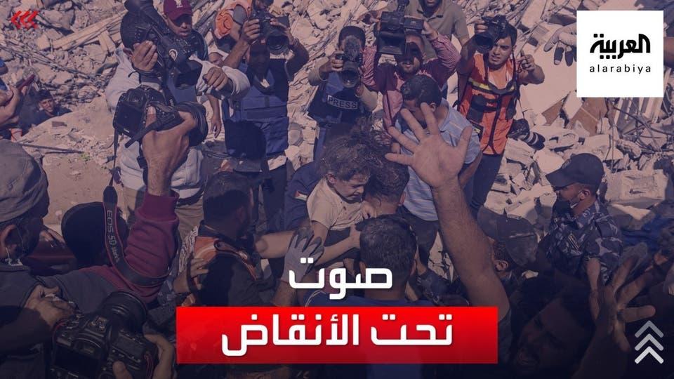 إسرائيل تواصل غاراتها العنيفة على غزة وتدمير 4 مبان سكنية في حي الرمال