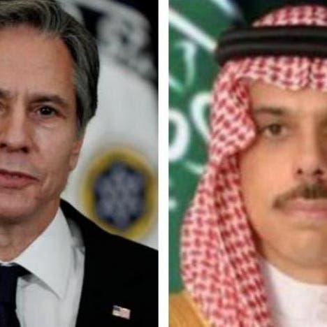 وزير خارجية السعودية يبحث مع بلينكن الأوضاع بفلسطين