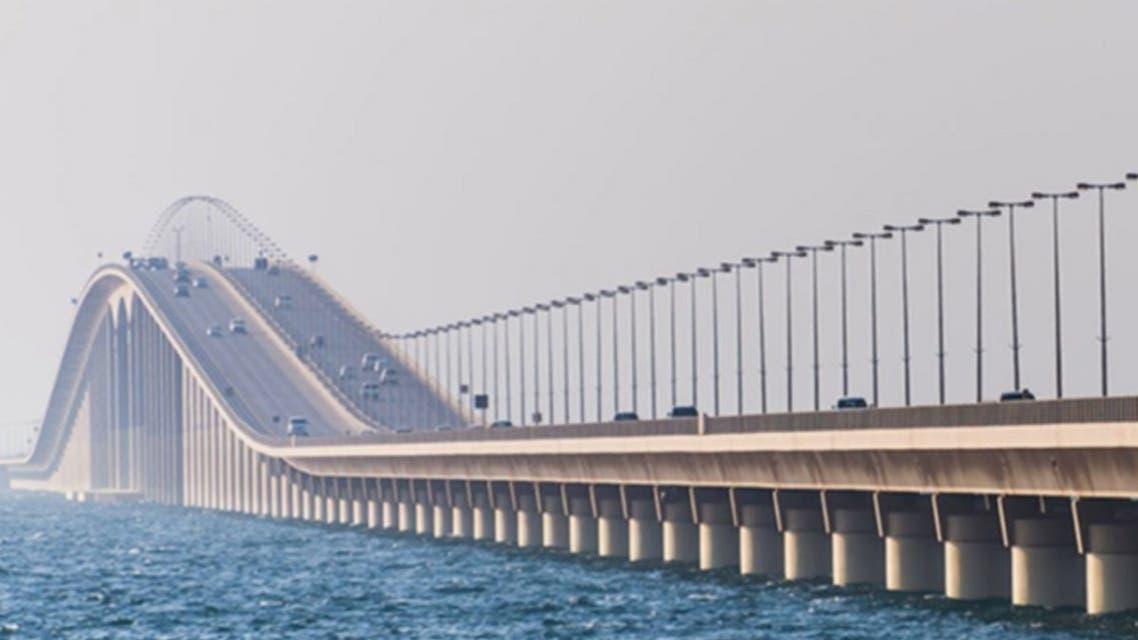 King Fahad Bridge